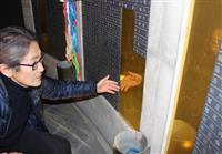 阪神大震災モニュメントに落書き 鋭利な工具などで削られる 兵庫県警が捜査