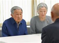 【天皇陛下84歳】被災地ご慰問 復興への取り組み「心強い」