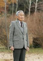 【天皇陛下84歳】お言葉から振り返る象徴として歩まれた日々