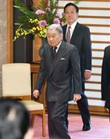 【天皇陛下84歳】ご会見全文「九州北部豪雨の復興 心強く」