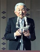 【天皇陛下84歳】「皆さんの祝意に深く感謝」 一般参賀、平成で最多