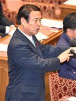 【西論】岸和田現金授受問題 「政治と金」以前 資質の問題だ