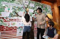 【阪神大震災・動画】遺児施設「浜風の家」閉館惜しみ子供ら絵画 「もっとここで遊びたかっ…