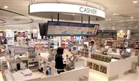 【ビジネスの裏側】お買い上げは韓国、台湾の倍以上 好調関空を支える中国人客の「爆買い」