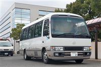 秋田に漂着、北朝鮮8人が長崎出発 中国経由で帰国へ