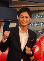 テレビ大阪、庄野アナを厳正処分 「社内での迷惑行為」で