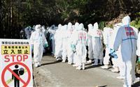 【回顧2017】酉年、つらい幕開け 1月、宮崎で鳥インフル発生