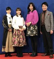 【ファッションおたく】志尊淳、妖しい美しさ…NHK「女子的生活」でトランスジェンダー役…