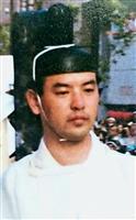 富岡茂永容疑者