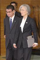 【きょう読まれているニュース】【阿比留瑠比の極言御免】《日韓合意検証発表》韓国はなぜか…