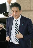 安倍晋三首相と橋下徹前大阪市長が会談 憲法改正などで協力を確認 万博やG20サミットの…