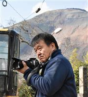【熊本地震】「現場を見た自分が発信しなければ」 被災写真家の長野さん、写真集7冊を自費…