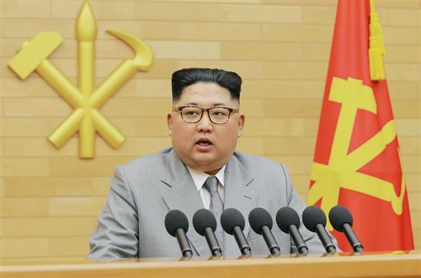 北朝鮮の金正恩「核のボタンが私の机の上に置かれている。米国は戦争仕掛けることができない」 YouTube動画>1本 ->画像>34枚