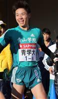 【箱根駅伝】青学大、5区のアクシデントなんの 36秒差2位で4連覇へ視界良好