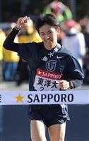 【箱根駅伝】36秒差に東洋「セーフティリードでない」、青学は6区での逆転に自信