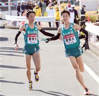 【箱根駅伝・復路】速報(5)青学大が独走で最終10区へ、4連覇の瞬間は目前に