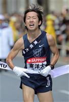 【箱根駅伝】東洋大2位、悔しさと達成感 「来年は真っ向勝負できる」