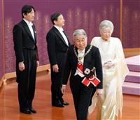 【葛城奈海の直球&曲球】拉致被害者を誰より案じられる両陛下 いかに大御心に添うか真摯に…