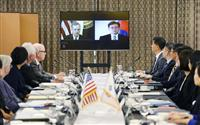 ソウルで開かれた米韓FTAをめぐる特別会合=8月22日(韓国産業通商資源省提供、共同)