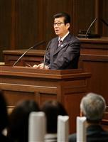 【仕事始め】新年の誓いは…大阪府・市は万博誘致・都構想に意欲、JR西は反省の弁