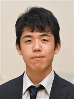 【国民栄誉賞】藤井聡太四段ら棋界から称賛相次ぐ 「探求心やチャレンジ精神にいつも感動」