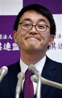 【国民栄誉賞】「大きな誇り」羽生善治棋聖が会見 次の目標は「公式戦1400勝」