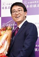 【国民栄誉賞】羽生善治棋聖会見(1)「いっそう棋士として精進しなくては」 家族への報告…