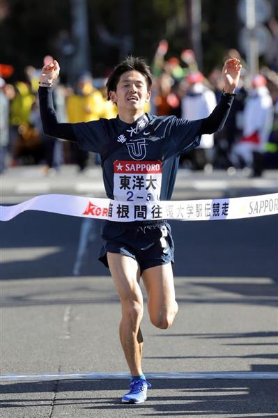 【箱根駅伝】往路、視聴率歴代1位29・4% 復路は歴代3位の29・7%
