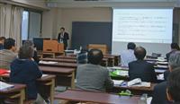 【NIE@産経・実践校から(10)】研究成果や各校の実践例を紹介 日本NIE学会