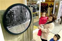 【阪神大震災23年】「寅さんの記憶」いつまでも 最終作のロケ地・旧菅原市場、スーパー解…