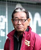 【プロ野球】「闘将」「燃える男」星野仙一氏が死去 70歳