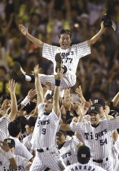 胴上げされる阪神・星野仙一監督、18年ぶりの優勝に、選手らの喜びが爆発した(2003年9月15日)