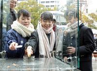 【動画 阪神大震災23年】記憶つなぐ「希望の灯り」分灯始まる 神戸