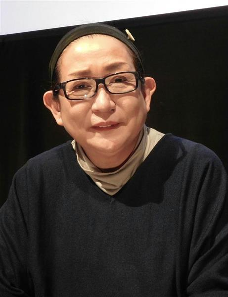 和子 黒沢