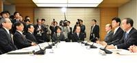 【天皇陛下譲位】伝統と憲法意識 …式典準備委初会合
