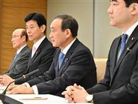 【天皇陛下譲位】準備委員会が初会合 3月中旬に儀式のあり方、日程など基本方針