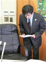 【カヌー薬物混入】国内初の愚行、東京五輪のイメージに冷水