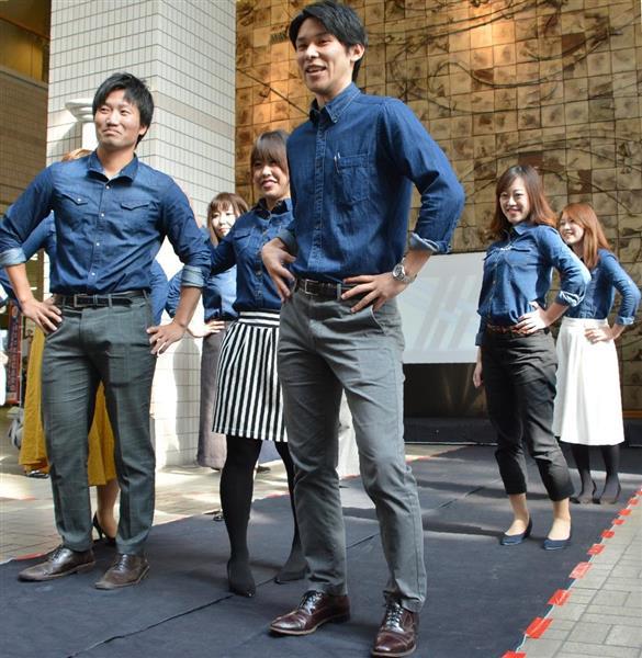 【社会】高級デニムの50%は広島・福山産 生産日本一「全国、世界に認知を」 YouTube動画>1本 ->画像>18枚