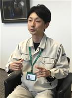 【ビジネスの裏側】予算、研究はリーダーにお任せ 新薬開発にプロジェクト制導入、大日本住…