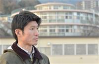 【阪神大震災23年 歩いた先に(2)】もっと優しくすればよかった…母と弟失って初めて気…