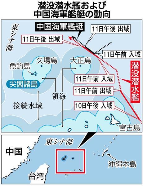 【軍事】尖閣航行の中国・原子力潜水艦「商シャン型」 巡航ミサイル搭載可能 YouTube動画>25本 ->画像>78枚