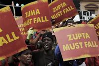 【国際情勢分析】汚職、強権、民族対立…アフリカの混乱を助長する「自分本位」「コネ社会」…