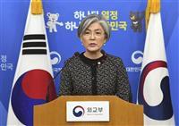 【阿比留瑠比の極言御免】放っておくしかない韓国 筋の通らぬ慰安婦合意めぐる新方針に韓国…
