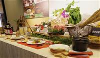 【ビジネスの裏側】ヤンマーは農業の味方 活性化へ食品、外食産業まで事業拡大