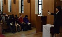 関西学院大で阪神大震災追悼の合同礼拝 学生ら120人黙とう