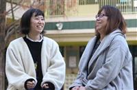 【阪神大震災23年 歩いた先に(3)】子供たちに恩返しを 生きる喜び、与える番 保育士…