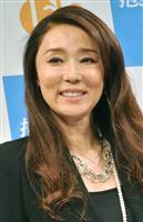 57歳で独身卒業の浅野ゆう子、同...