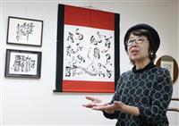 【阪神大震災23年】遺体安置所、「一滴の涙も出なかった」両親との対面 実感わかなかった…