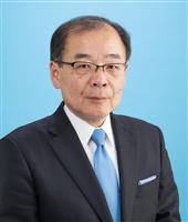 店舗・ATM案内 : 三井住友銀行 -