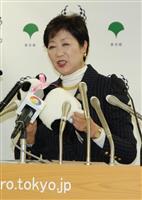 【小池知事定例会見録】北朝鮮の平昌五輪参加「極めて政治的で参加する、しないをカードに使…